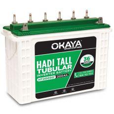 Okaya HT2000 Tall Tubular Inverter Battery(200Ah)